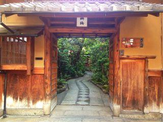 photography kyoto travel summer retro