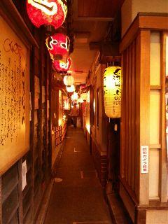 waporange alley osaka